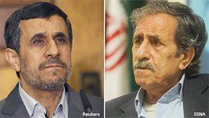 Wpid Mahmoud Ahmadinejad