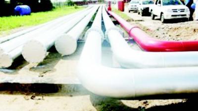 Wpid Wagp Pipeline X