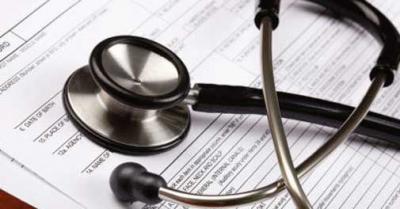 Wpid Health Insurance