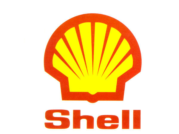 Wpid Shelllogo