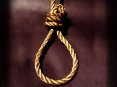 Wpid Man Commits Suicide Due To Poverty