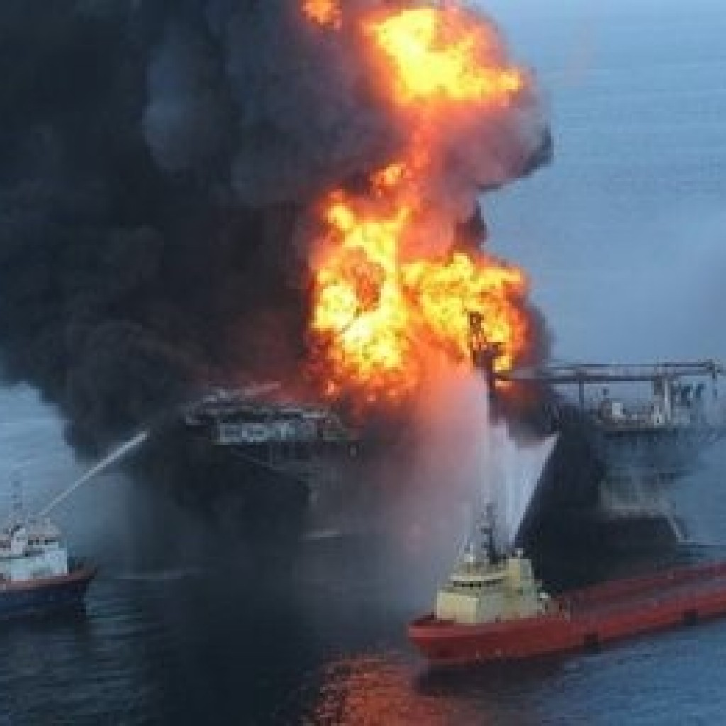 2010 Gulf of Mexico oil disaster