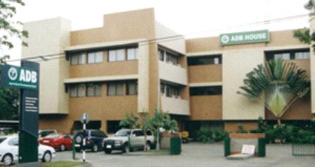 ADB Office