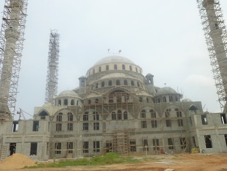 New Central Mosque