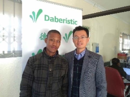 Kevin Yeh (right), Director of Daberistic Financial Services with Thato Merementsi who is now permanently employed after successfully completing an internship with the company