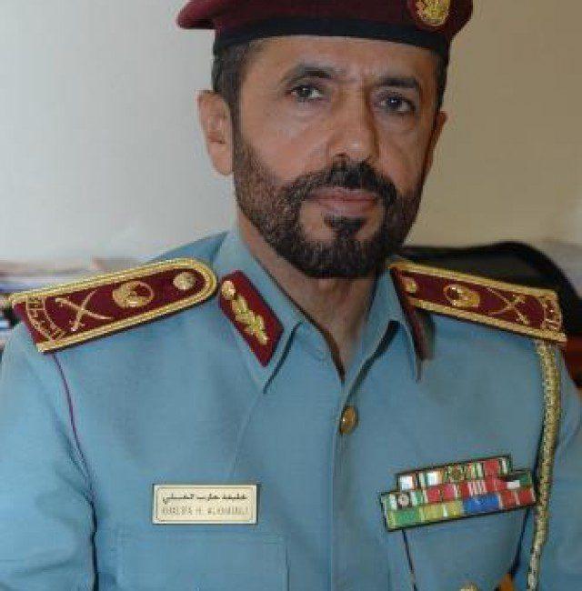 Major General Khalifa Hareb Al Khaili