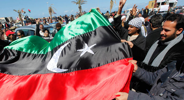 Libya rivals announce unity government