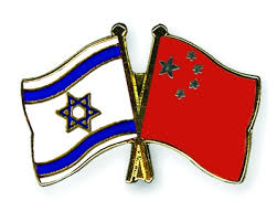 Negotiations on free trade agreement between China and Israel launched