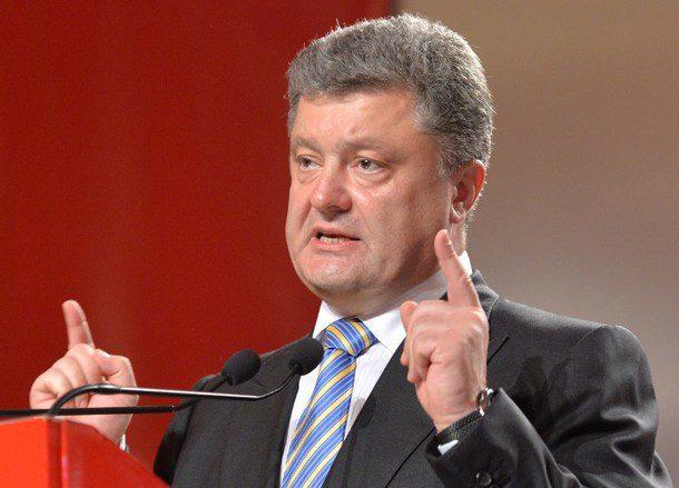 Presidential candidate Petro Poroshenko
