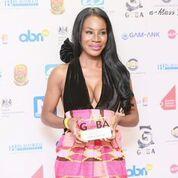 Amma Asante Award