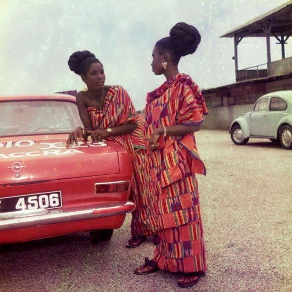 afro Ghana