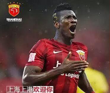 Asamoah Gyan scored