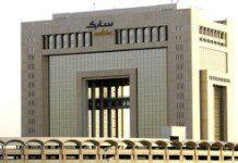 File photo shows headquarters of Saudi Arabia?s SABIC in the capital city, Riyadh.