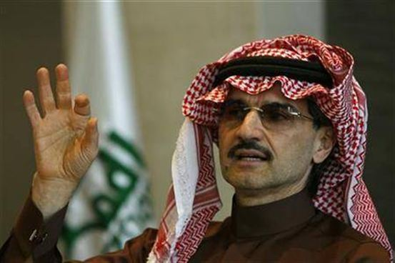 Saudi Prince Donates Billions To Charity