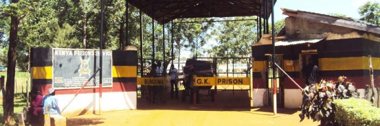 The entrance to Bungoma Prison. The report says only 10 per cent of the work has been done so far. (PHOTO: COURTESY)