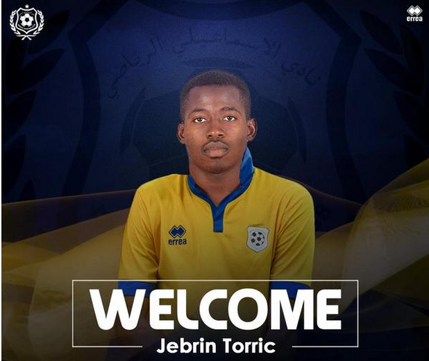 Torric Jebrin joins Ismaily