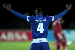 South African side Maritzburg chasing work permit for Paintsil after contract extension