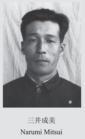 """Photo released on Aug. 15, 2015 by the State Archives Administration of China on its website shows the image of Japanese war criminal Narumi Mitsui. The fifth in a series of 31 handwritten confessions from Japanese war criminals published online, Narumi Mitsui, born in Japan in 1920, joined the war against China in 1941.      In the 1954 confession Narumi Mitsui detailed how he slaughtered and raped prisoners and civilians, killing seven captives in Hubei Province in January 1943, beheading at least one of them.      He raped a woman four times a month later. In March, he broke into a civilian house, threatened a 16-year-old woman with a pistol, raped her, then invited his compatriot to rape her too.      Narumi Mitsui raped Chinese and Korean women in """"comfort stations"""" over 60 times in various parts of China between May 1942 and July 1945. (Xinhua) (dhf)"""