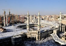 A file photo taken on November 3, 2013 shows an aerial view of the Clock Tower and the Grand Mosque in Saudi Arabia's holy city of Mecca. 87 pilgrims were killed and 201 others were injured when a crane fell on the grand mosque in Mecca, Saudi Arabia's Civil Defence authority said Friday. Al Arabiya Television earlier said the crane had fallen because of strong storms. Saudi Arabia has been hit by strong sand storms in the last few days. (Xinhua/Wangbo)