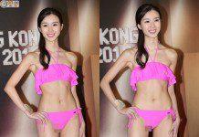Miss Hong Kong 2015
