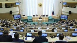 A view of Russia's upper house of parliament, the Federation Council