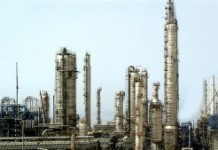 Iran said on Saturday it had shut down a major refinery as a result of technical failures.