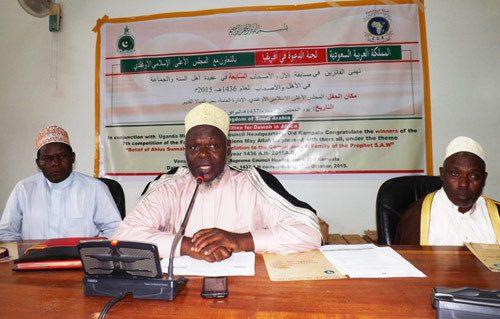 The Mufti of Uganda, Sheikh Shaban Mubajje addresses participants. Photos/ Courtesy
