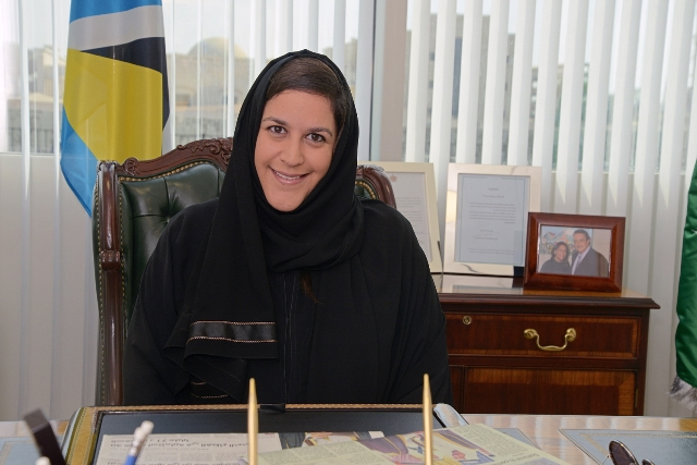 Mrs. Hala Waleed Juffali (Photo: ME NewsWire)