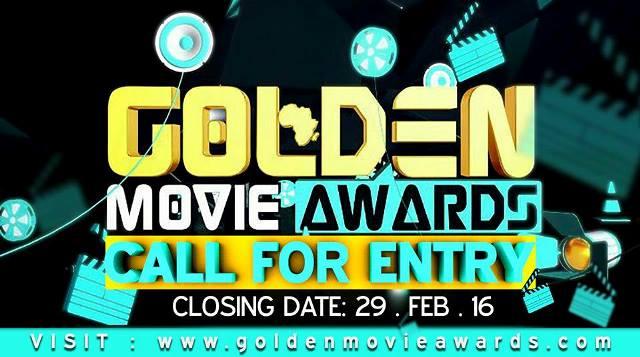 2016 Golden Movie Awards