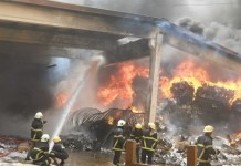 Central Medical Stores fire