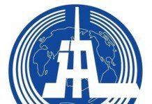 XINHUA Logo