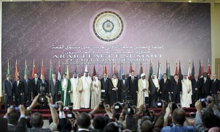 Arab League