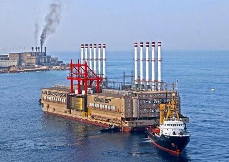 power ship