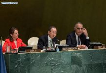 UNITED NATIONS, April 22, 2016 (Xinhua) -- United Nations Secretary-General Ban Ki-moon(C) declares the conclusion of the High-Level Event for the Signature of the Paris Agreement, at the UN headquarters in New York, April 22, 2016. (Xinhua/Li Muzi)