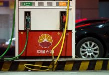 PetroChina lost 13.79 billion yuan in the first quarter, reversing from a gain of 6.15 billion yuan for the same period a year ago (AFP Photo/Johannes Eisele)