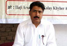 Shakil Afridi,