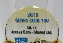 Access award
