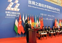 Silk Road economic forum