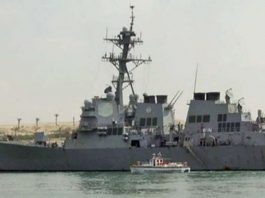 Navy Destroyer model allegedly attacked off the coast of Yemen in Red Sea