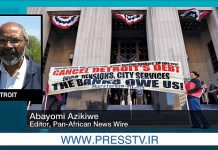 a-abayomi-azikiwe-graphic-on-federal-bankruptcy