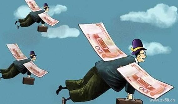 Fewer rich Chinese migrated overseas