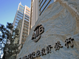 Photo taken shows the stone monument in front of the headquarters building of the Asian Infrastructure Investment Bank (AIIB) in downtown Beijing, capital of China. The establishment of the bank is believed to replenish the current international financial order and create new energy for global governance in the 21st century. With more countries applied to join the bank, it has expanded its membership to 77. (Photo by Xinhua News Agency)