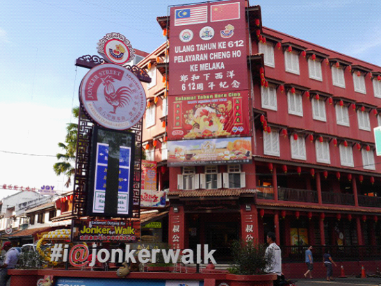 "A banner ""In commemoration of the 612th anniversary of Zheng He's voyages"" is seen in the 300-year-old Jonker Street in Malacca's historic towns. The Jonker Street, the Chinatown street of Malacca, witnessed the frequent exchanges between China and Malaysia in history. (Photo by Yu Yichun from People's Daily)"