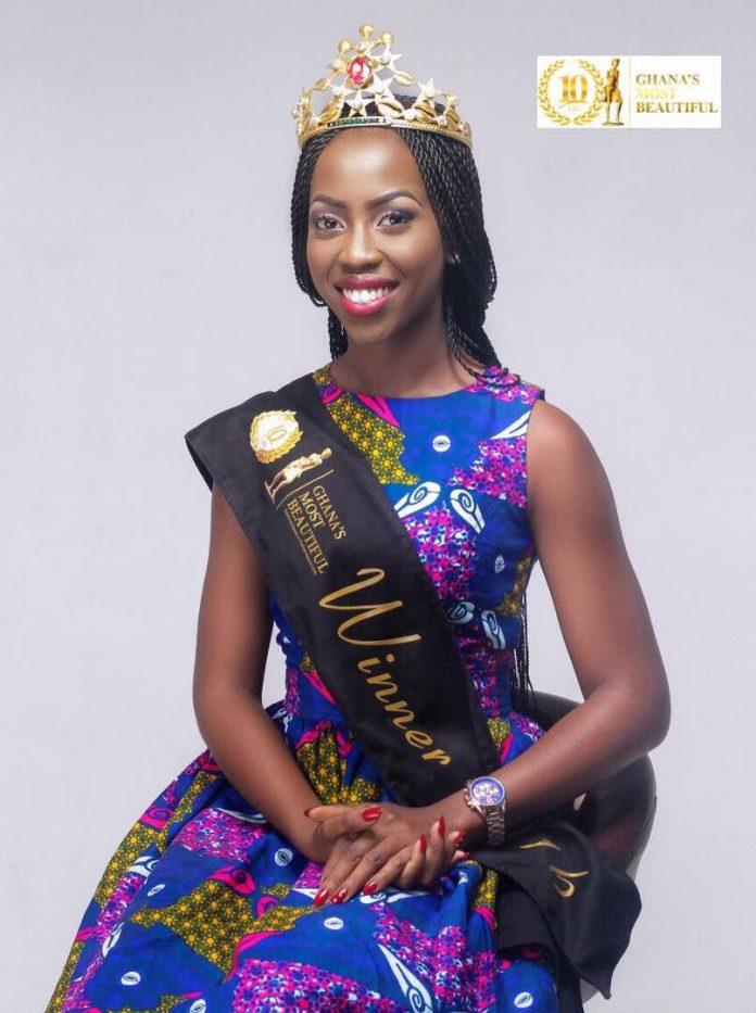 GMB 2016 Queen YABA to launch foundation   News Ghana