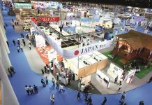 ITU Telecom World 2014, to be held this year from 7 – 10 December in Doha, Qatar.
