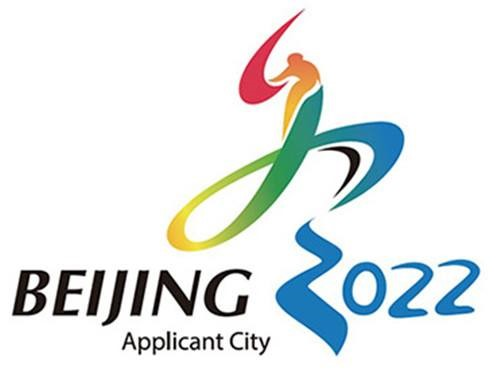 Beijing's bid logo for the 2022 Winter Olympic Games. (Photo from the Beijing Organizing Committee for the 2022 Olympic and Paralympic Winter Games)