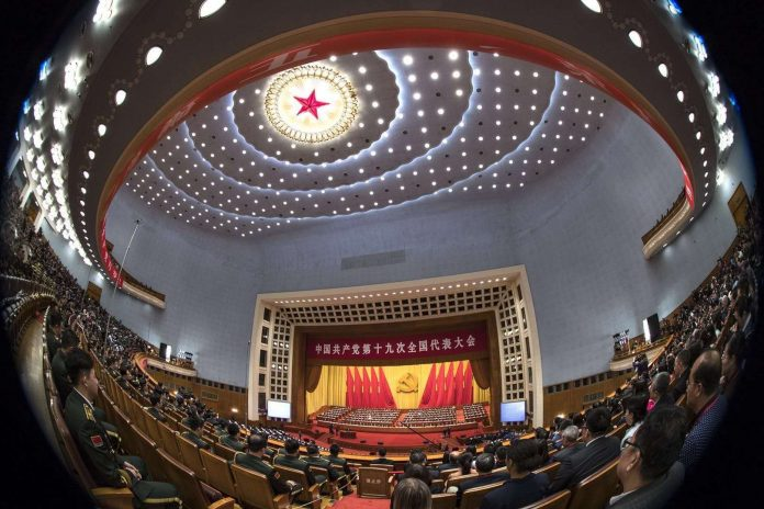 The 19th Communist Party of China (CPC) National Congress opens at the Great Hall of the People in Beijing on Oct. 18. (Photo by Shi Jiamin from People's Daily)