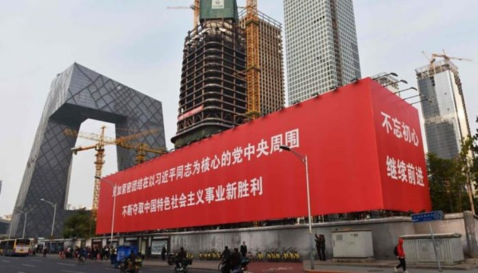 China's success