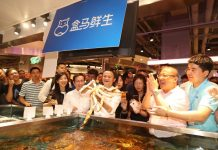Executive chairman Jack Ma of Alibaba Group visits a Hema supermarket, a fresh food chain invested by Alibaba that only accepts online payment at its physical stores. (Photo by People's Daily)
