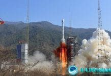 A BeiDou navigation satellite was launching. (Photo: beidou.gov.cn)
